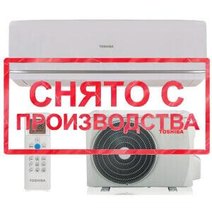 Кондиционер Toshiba RAS-12U2KH3S-EE RAS-12U2AH3S-EE